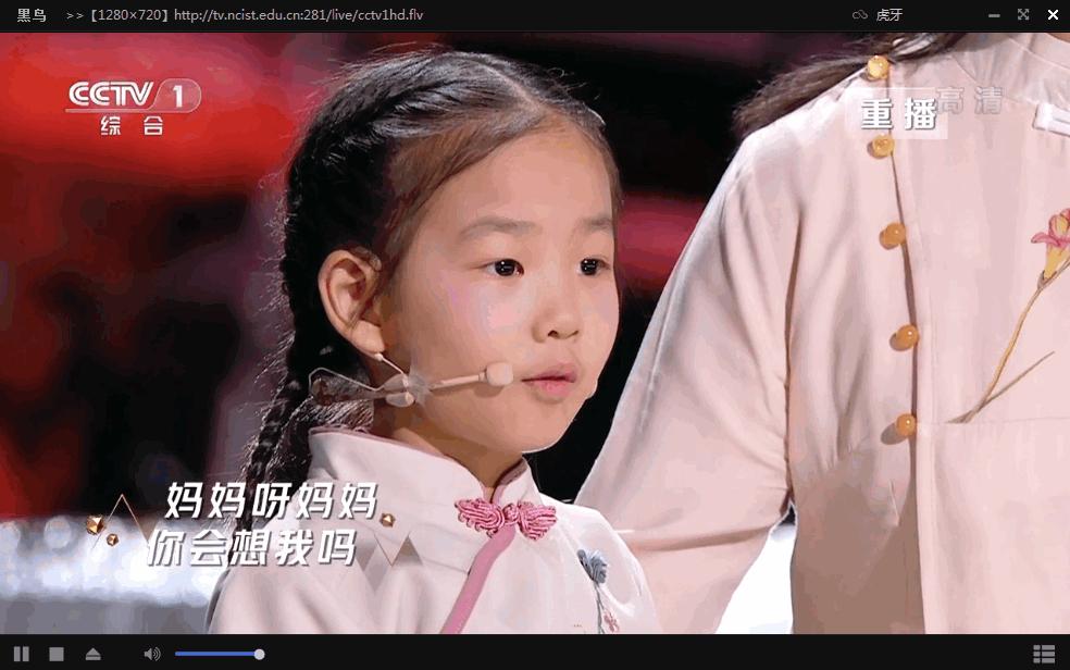 华北科技学院IPTV源