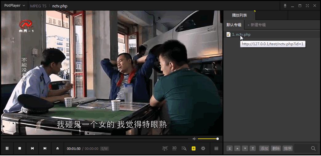 《南昌电视台官网PHP代理源码》