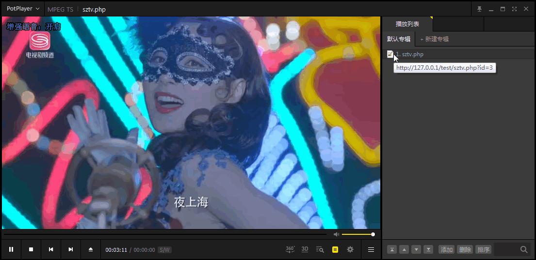 《深圳电视台代理CUTV版》