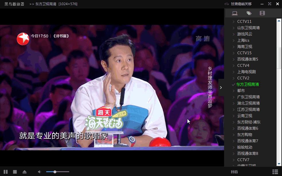 《甘肃嘉峪关移动全套IPTV源》