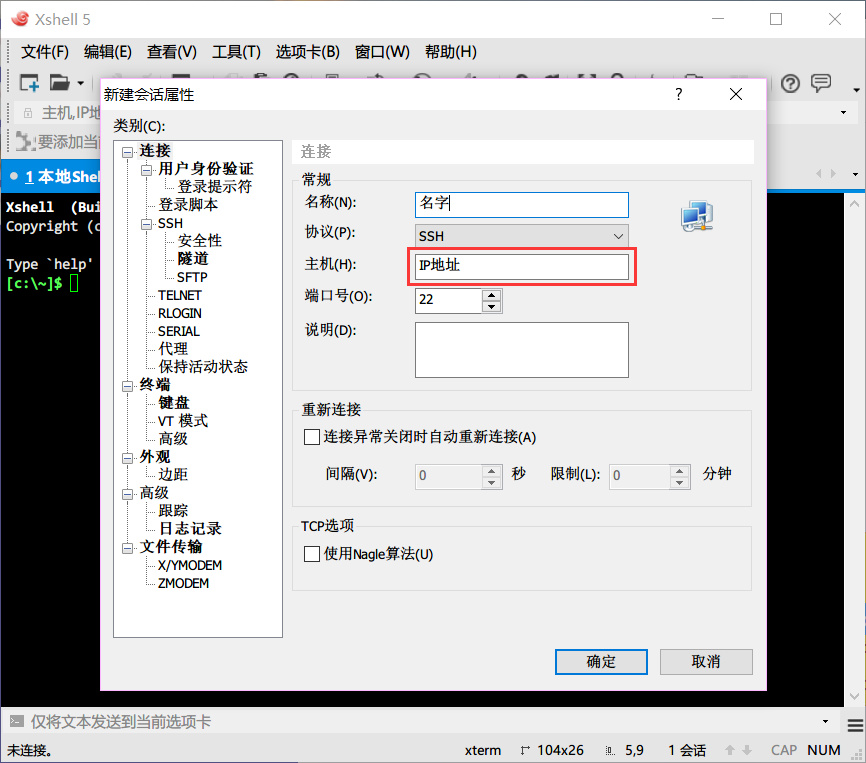 Vultr——VPS,简单的搭建Shadowsocks,简单的翻{和谐}墙
