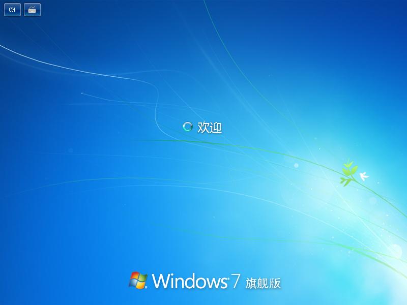 如何在没有光盘、U盘的情况下,在Win10环境重装Win7