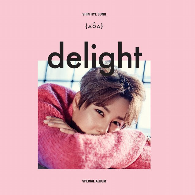 申彗星(神话) - Delight[320K/MP3]