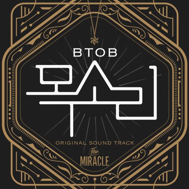 더 미라클 OST Part.3(The miracle OST Part.3)[320K/MP3]
