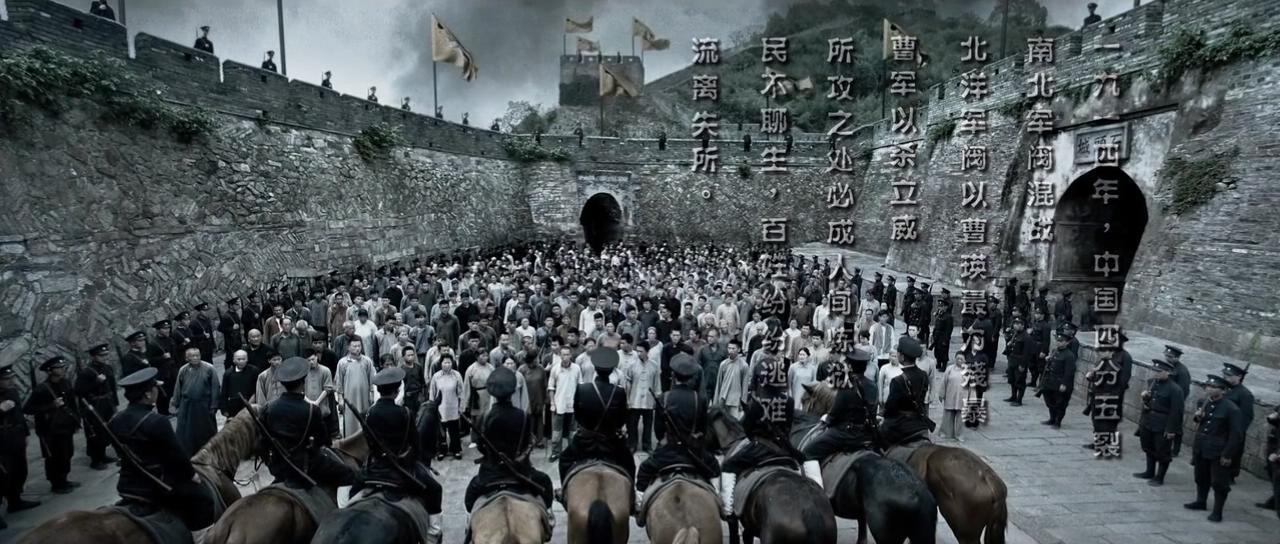 《危城》官方高清中字片源,是由伯纳影业、寰宇娱乐出品的动作片