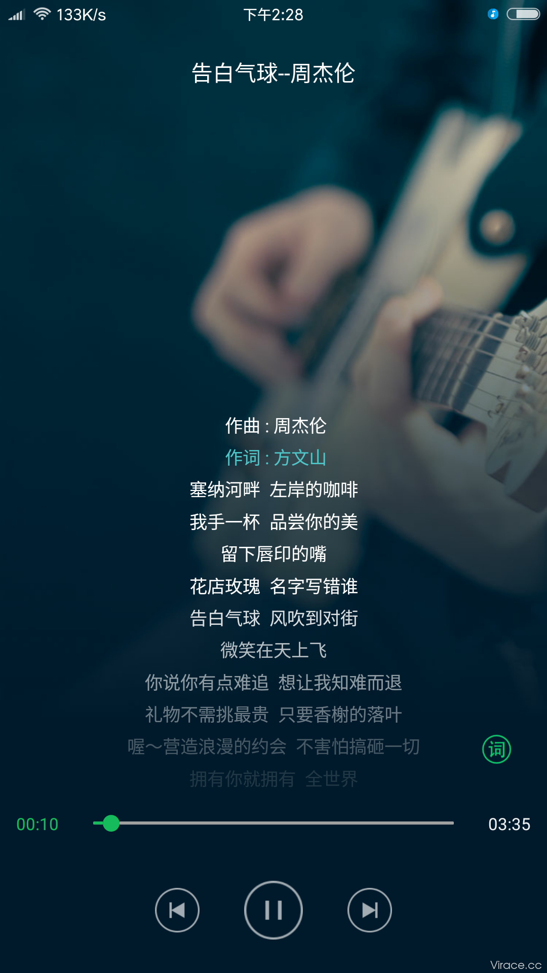 Android 音乐助手 v1.1.6 ,无损音乐/MV免费下载