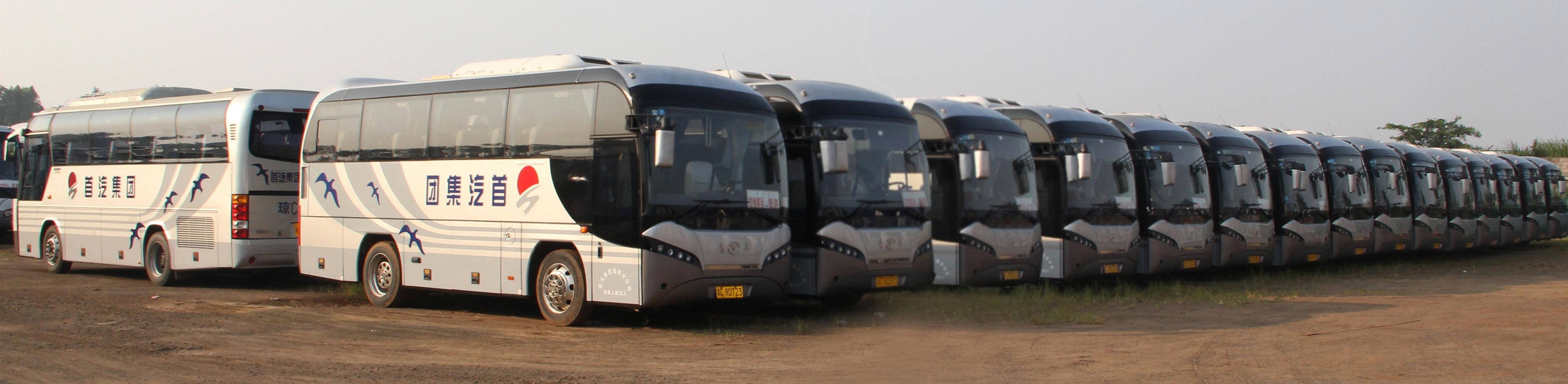 北京首汽租车55座大巴车带司机租一天多少钱?租车电话 - 4006222262-首汽环球