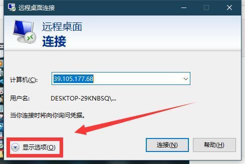建站教程丨网站服务器应该选择Windows系统还是Linux系统插图22