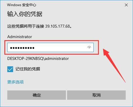 建站教程丨网站服务器应该选择Windows系统还是Linux系统插图28
