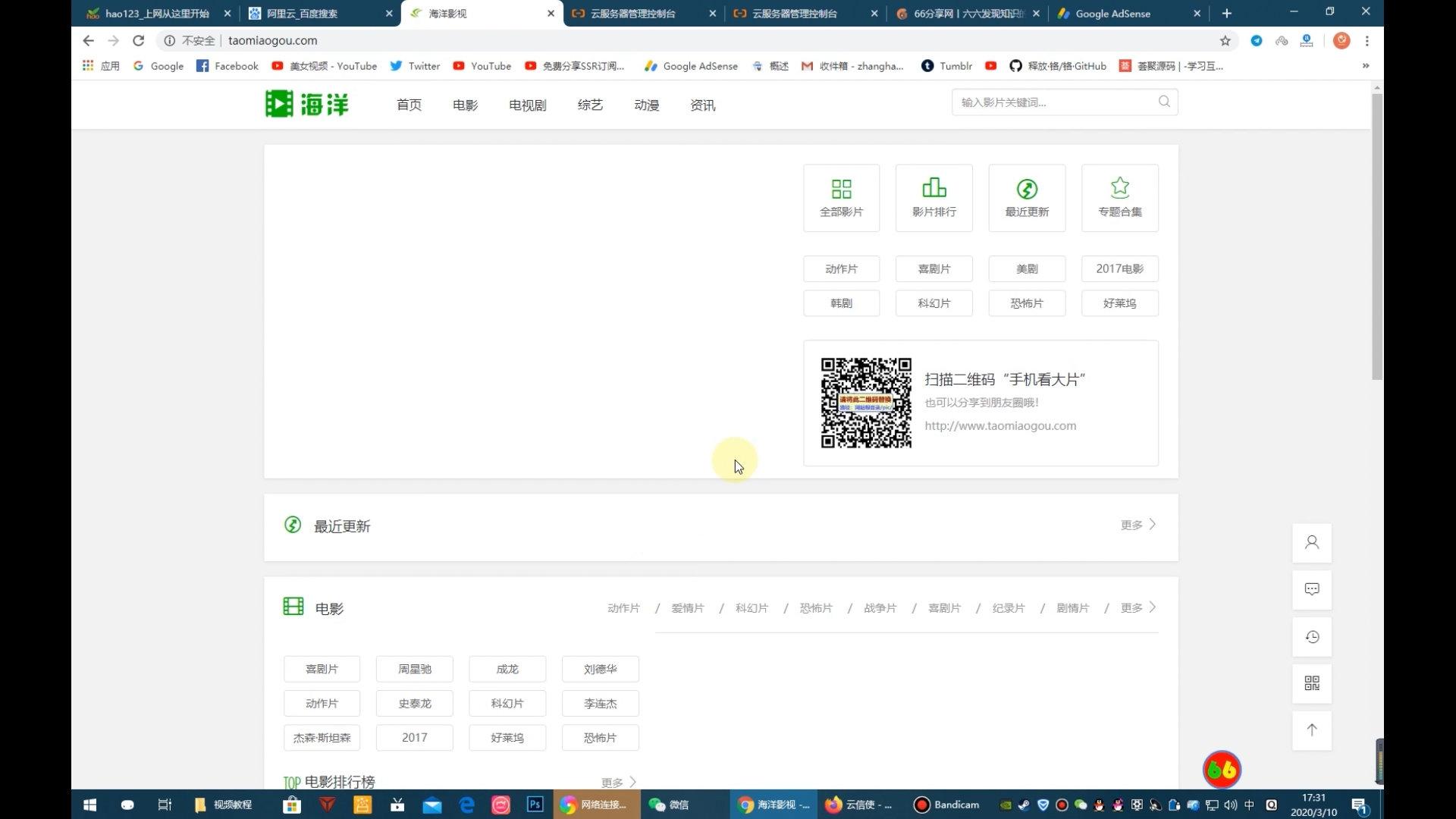 建站教程丨新手零基础使用国外免备案服务器快速搭建网站插图20