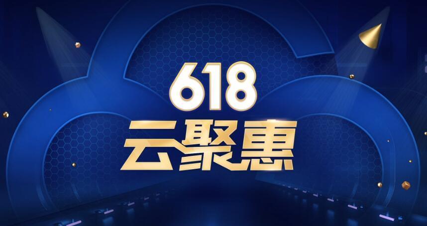 腾讯云服务器最新优惠价格,4核8G云服务器3年1999元