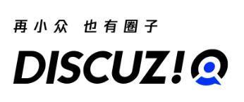 Discuz! Q丨Discuz 卷土重来,这一次原生支持微信生态与腾讯云