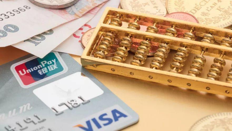 女子银行存100万5年后剩1块钱,结:连本带利偿还