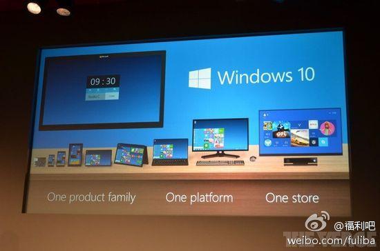 你好,Windows10,Technical Preview版本可下载