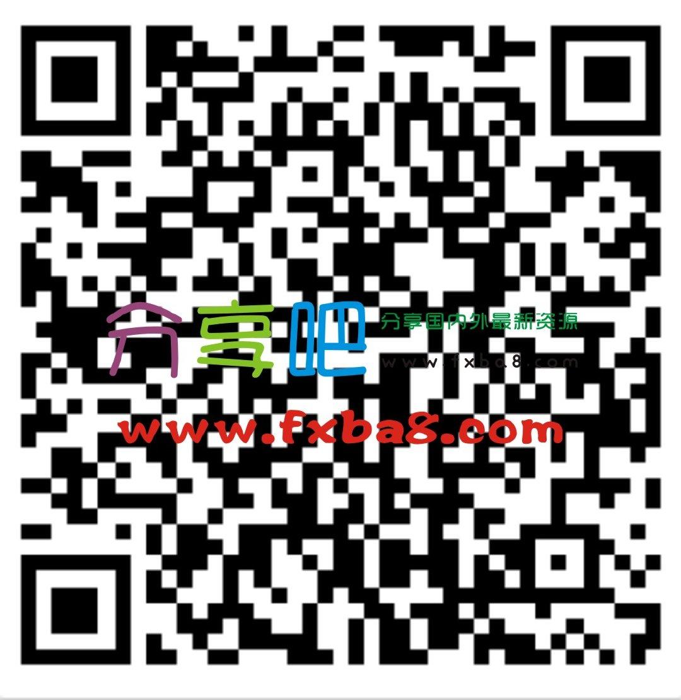 黄瓜生活社区ISO专用