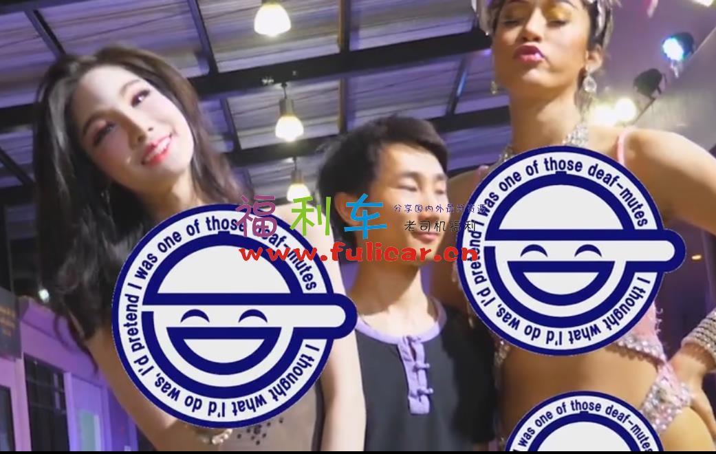B站小哥游泰国:泰国人妖秀和成人秀究竟有多刺激?