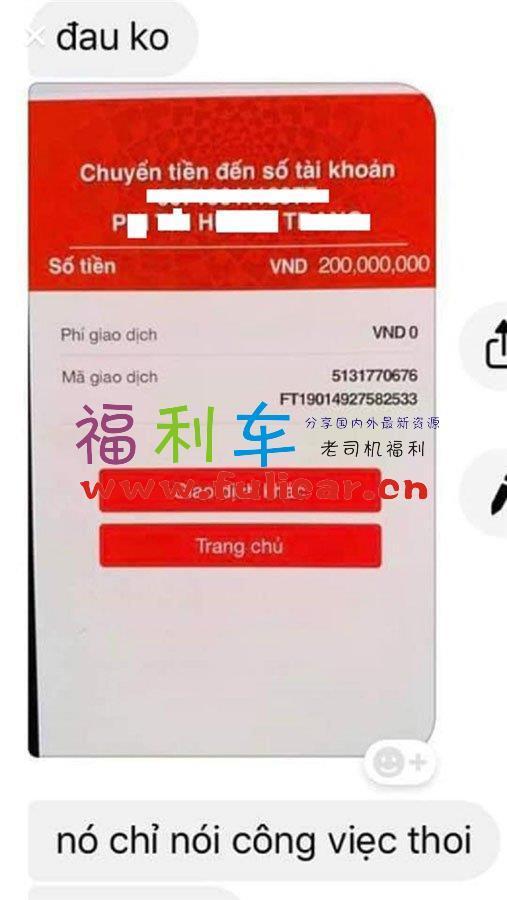 老司机开价2亿!越南正妹药剂师《Trâm Anh》流出第2弹!