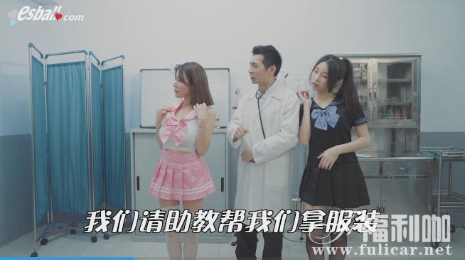 湾湾大尺度综艺《性感高校》四集全