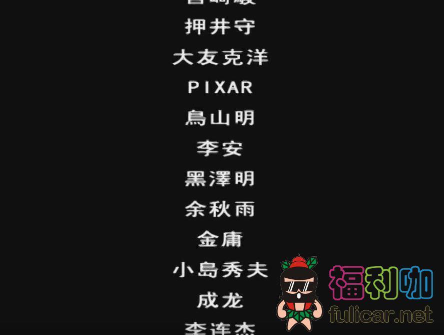 饺子导演神作《打,打个大西瓜》