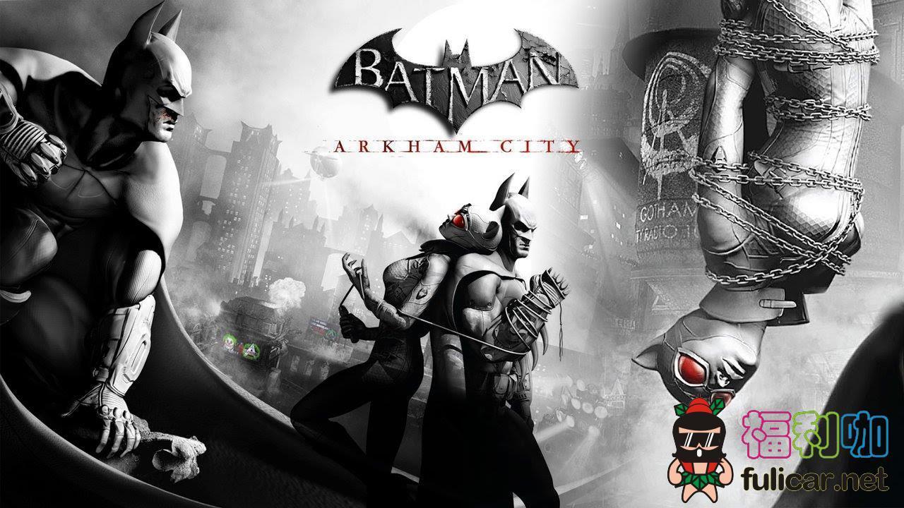 Epic限时免费《阿卡汉蝙蝠侠合辑》及《乐高蝙蝠侠三部曲》