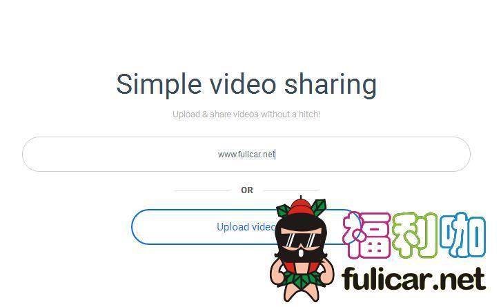 视频云存储可分享可外链streamja
