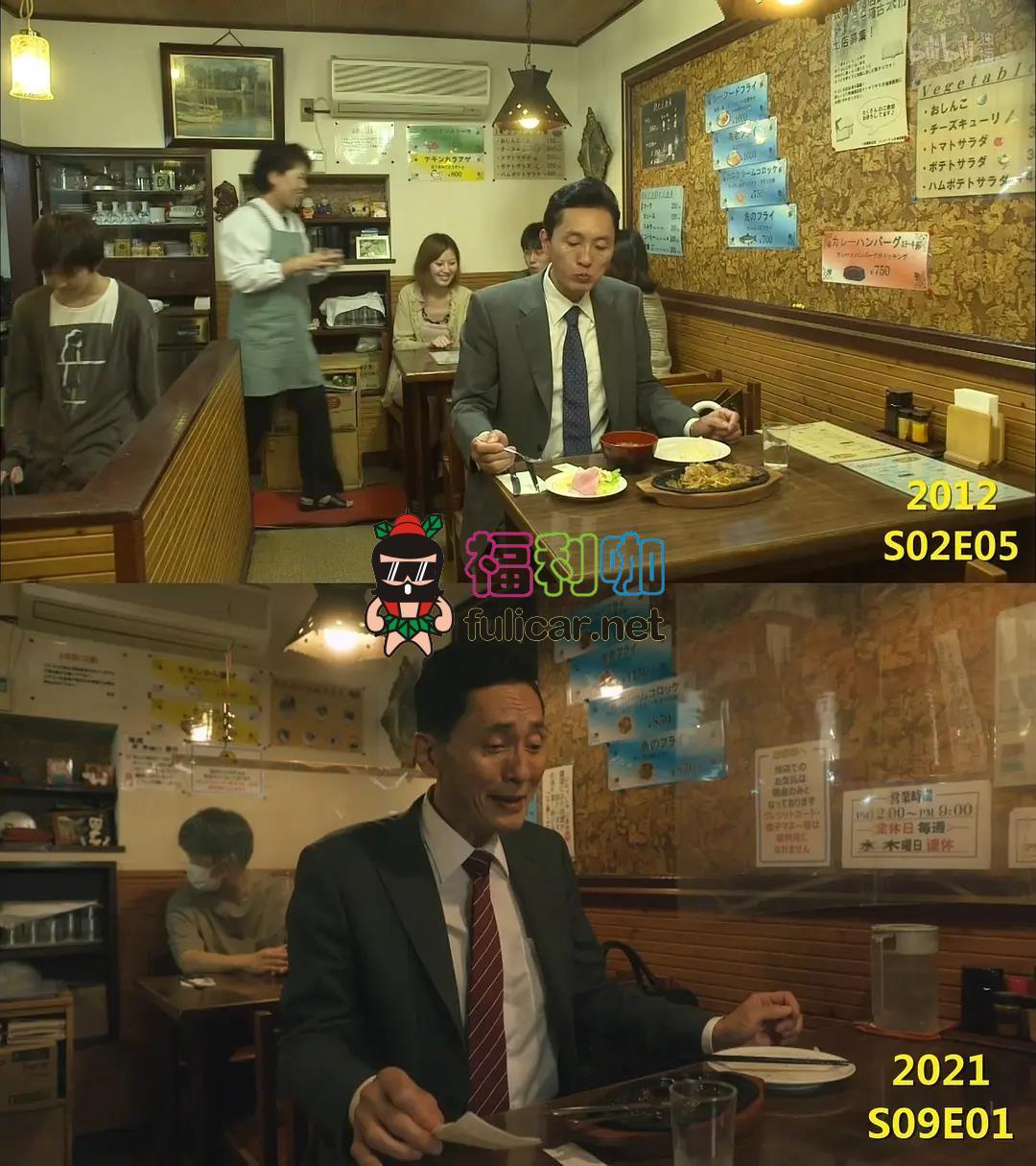 日本美食节目《孤独的美食家》已更新到第9季