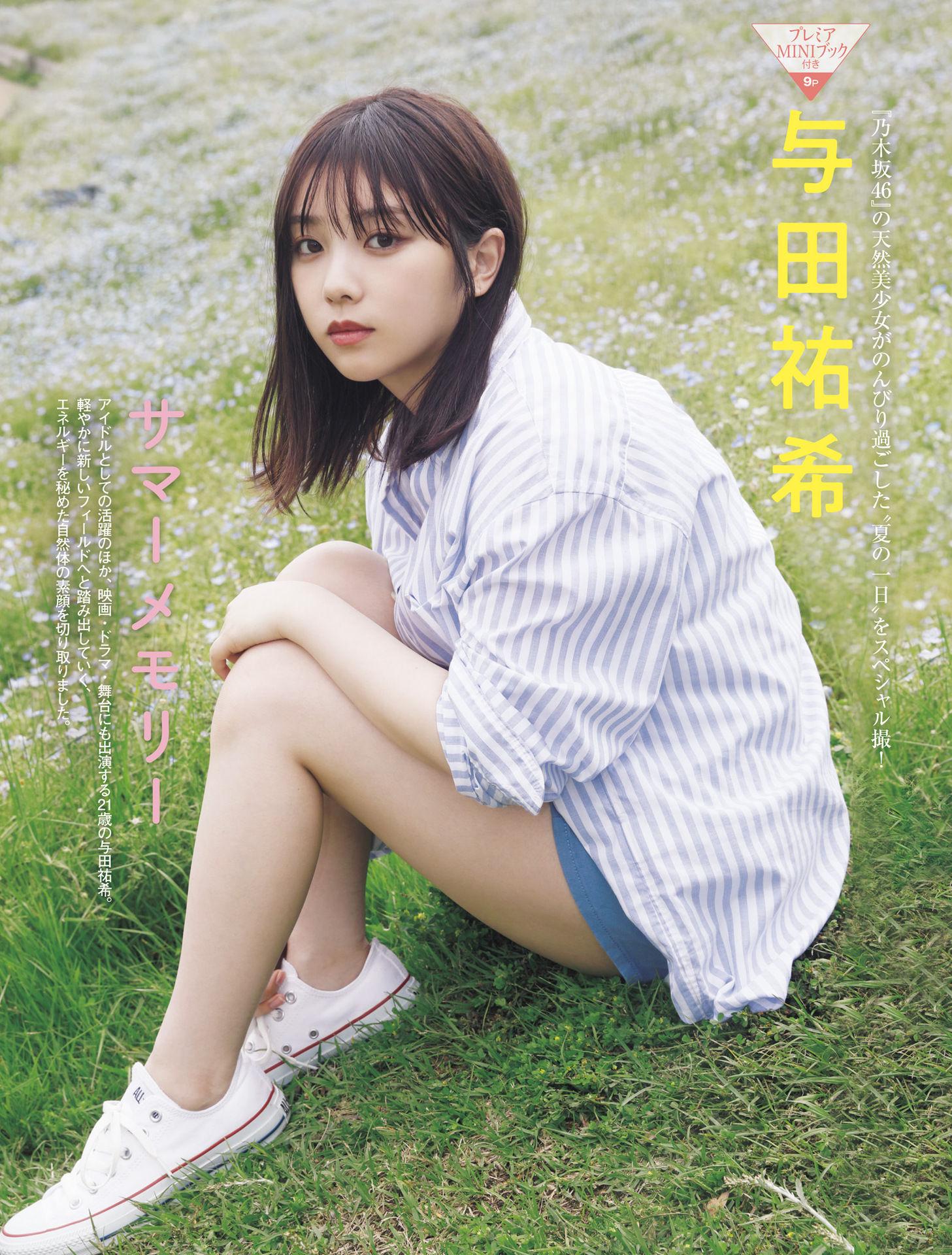 喵妹子写真专辑(第14辑) 养眼图片 第12张