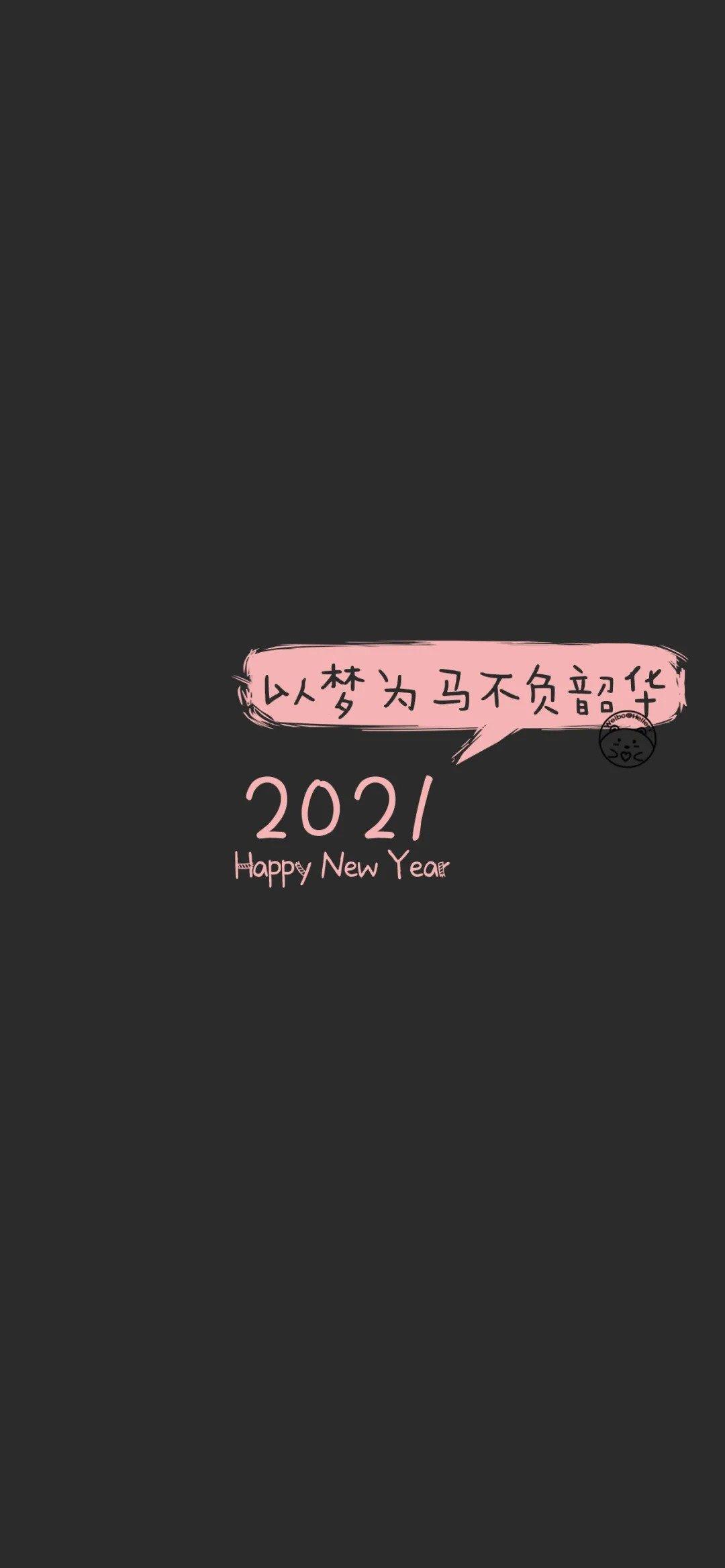 壁纸   2021手机壁纸插图11