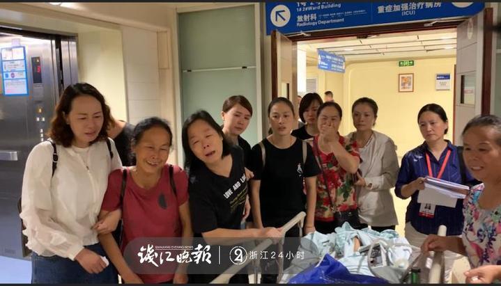 杭州51岁外卖骑手车祸身亡,最后时刻挽留了四条生命 热门事件 第2张