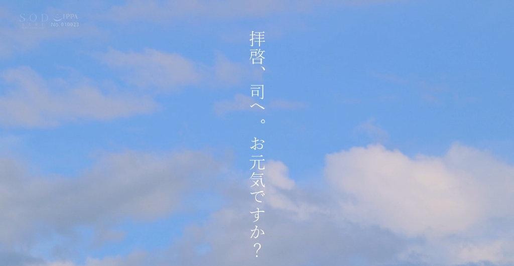谁能想到,这是一部日本电影的分镜……  涨姿势 第3张