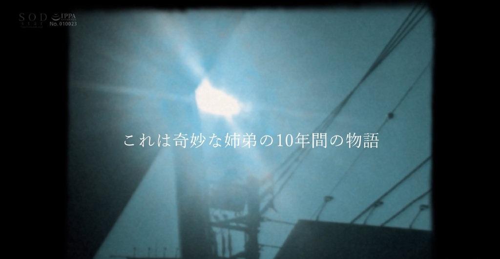 谁能想到,这是一部日本电影的分镜……  涨姿势 第1张