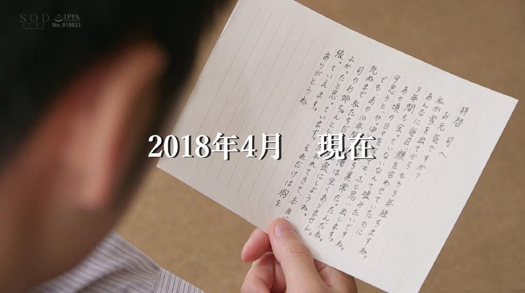 谁能想到,这是一部日本电影的分镜……  涨姿势 第2张