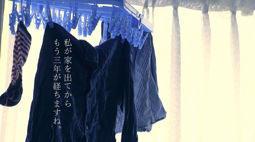 谁能想到,这是一部日本电影的分镜……  涨姿势 第4张