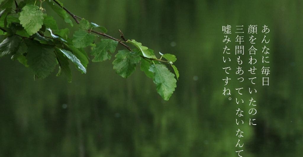 谁能想到,这是一部日本电影的分镜……  涨姿势 第6张