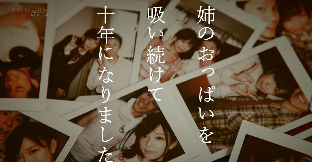 谁能想到,这是一部日本电影的分镜……  涨姿势 第14张