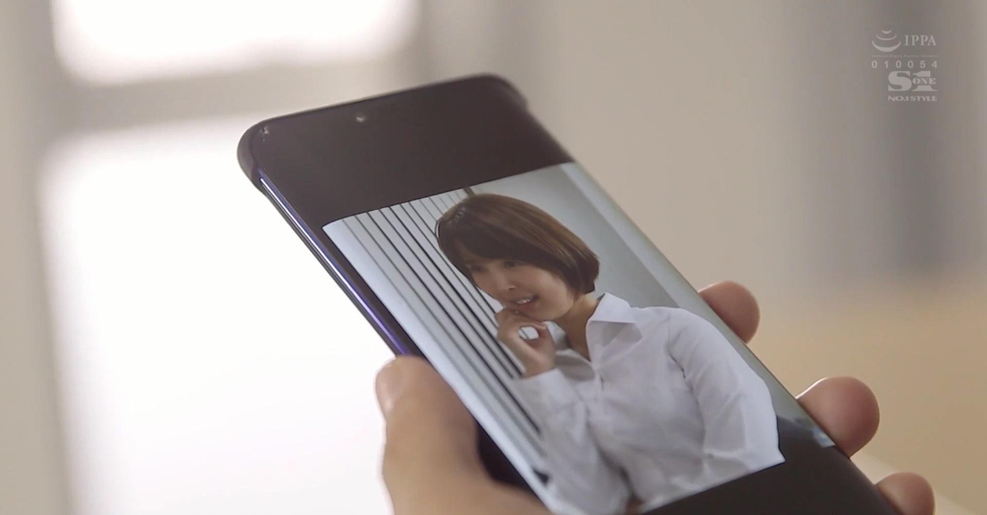 华为手机这么好用吗? 涨姿势 热图6