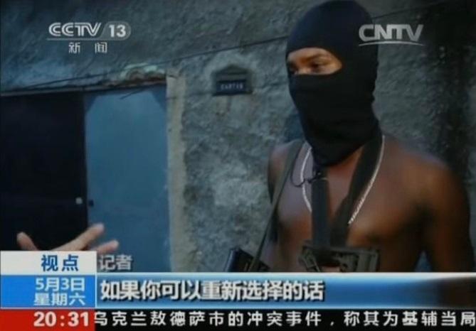 巴西毒贩的梦想 巴西毒贩为什么接受央视记者采访
