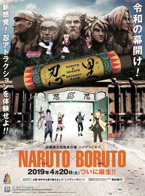 日本推出《火影忍者乐园》:还原作品经典场面,使人想起当年的热血!-爱趣猫