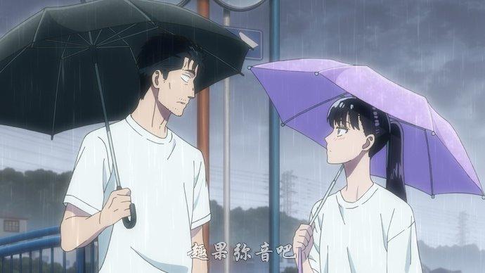 爱在雨过天晴时