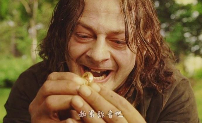 指环王:咕噜