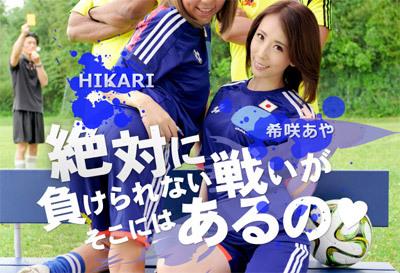 蹭热度:世界杯来临 那些关于足球的日本艾薇-番好佳