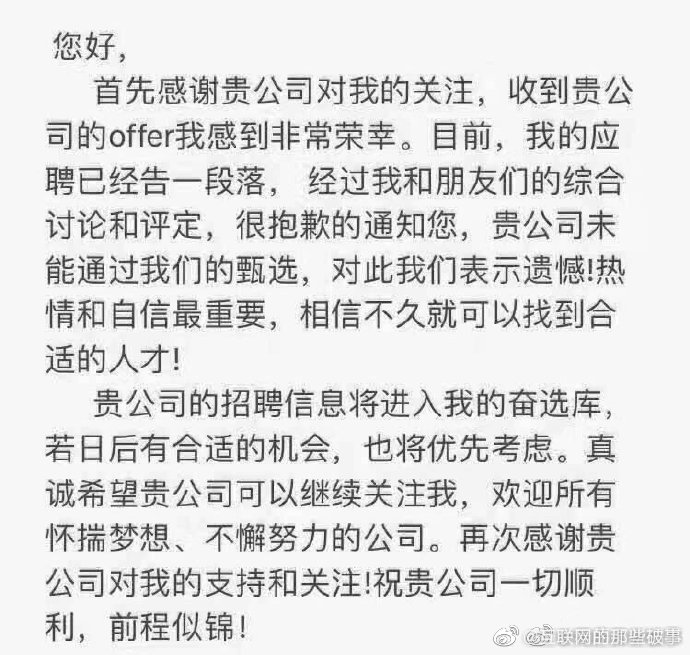 """日刊: """"ASMR""""是什么?熊猫倒闭前的卖肉视频有多好看? liuliushe.net六六社 第79张"""