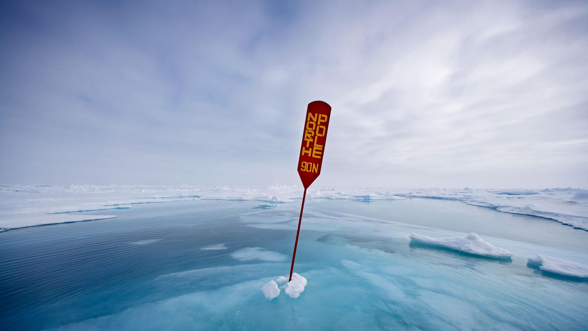 北冰洋的中心