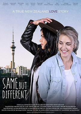 相同但不同一个真实的新西兰爱情故事
