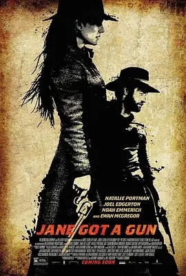 拿起枪的简