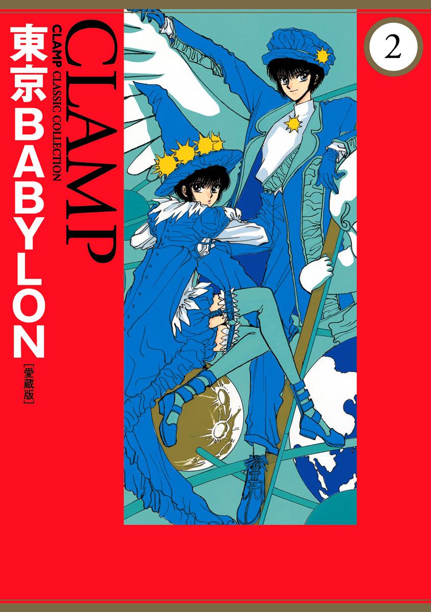 《东京巴比伦2021》因抄袭宣布中止制作!网友:不要拿别人衣服来穿!插图18