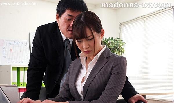 JUY-843:美谷朱里最新番号,被讨人厌的上司连续硬上!