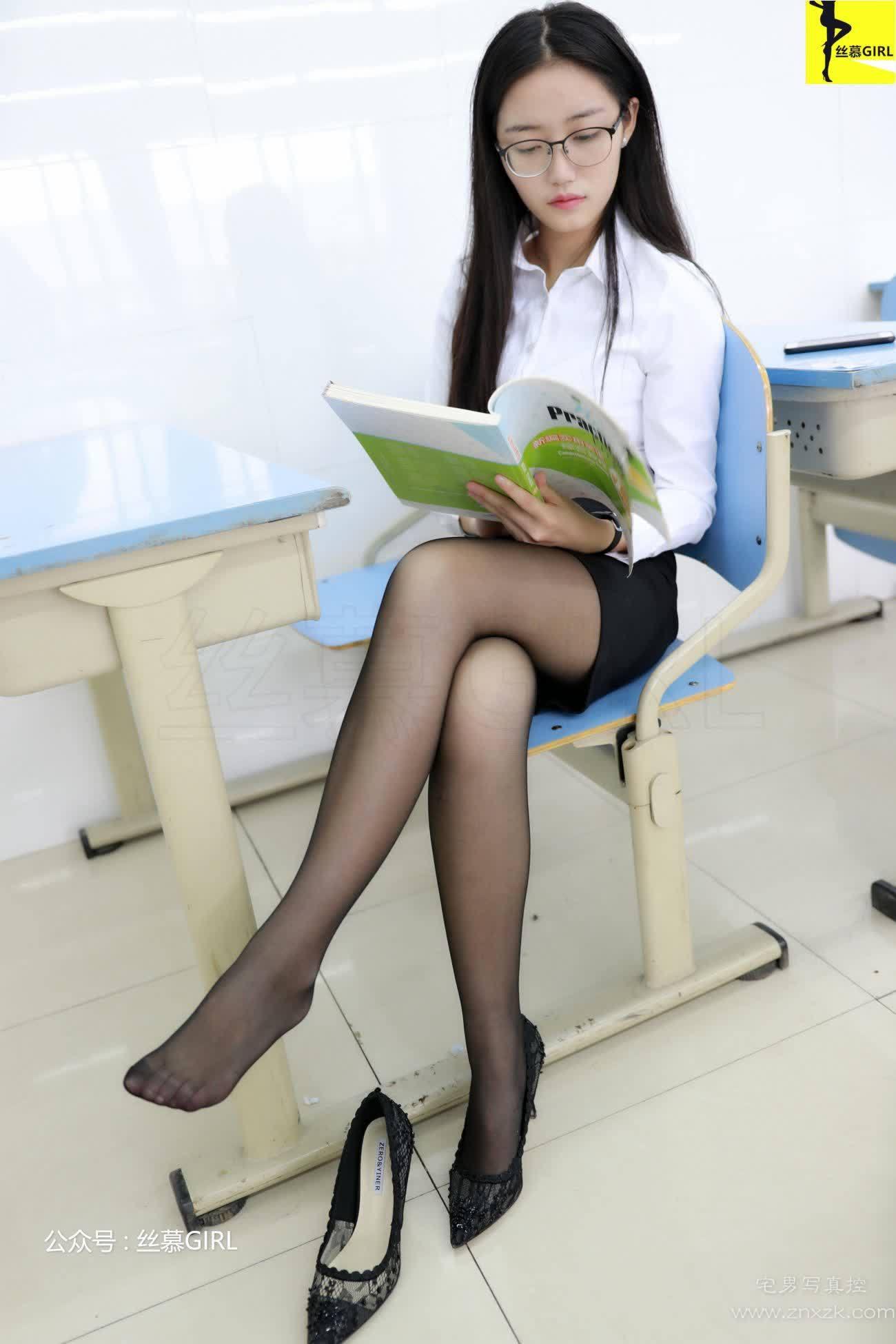 丝慕GIRL No.021 双双 作业交了吗