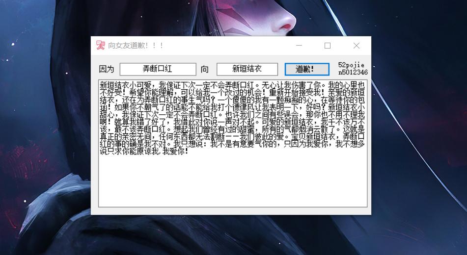 软件推荐[Windows]离谱!居然有这样的软件!哈哈!