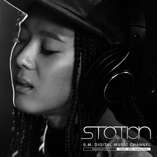 尹美莱 - Because of You - SM STATION[320K/MP3]